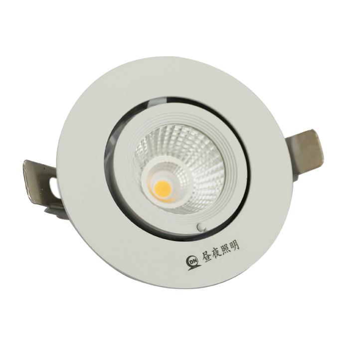 嵌入式LED天花灯cob象鼻灯