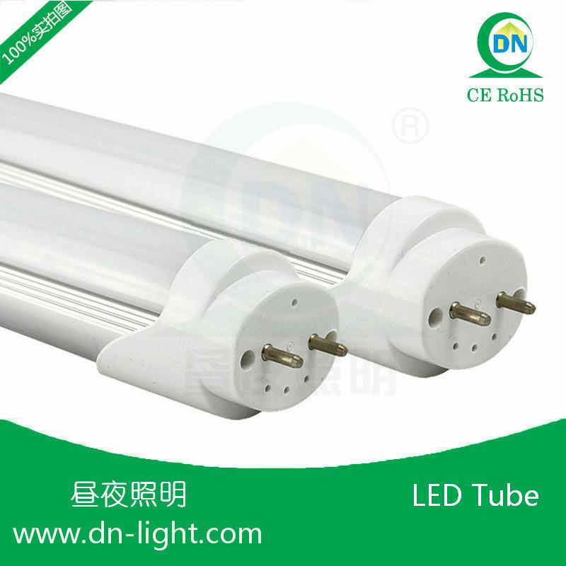 T8LED日光灯管